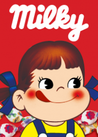 Milky Milkerson